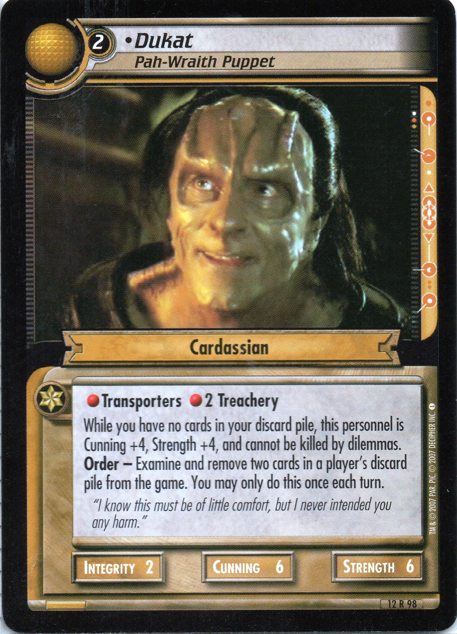 Pah-Wraith Puppet 12R98 Star Trek CCG 2E These Are The Voyages Dukat