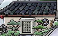 Ninja Hideout exterior