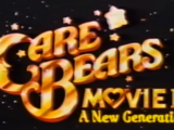 Care Bears Movie II: A New Generation/Gallery
