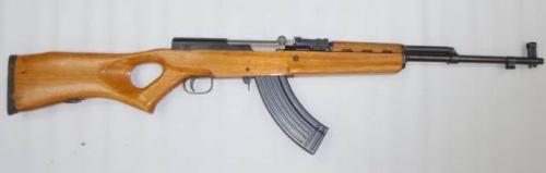 Chinese SKS Paratrooper Sporter 7.62x39mm Carbine 16.5-inch barrel