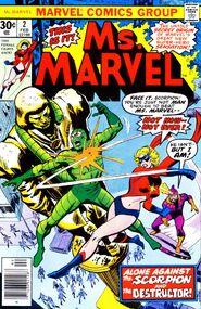 Ms. Marvel (1977) no