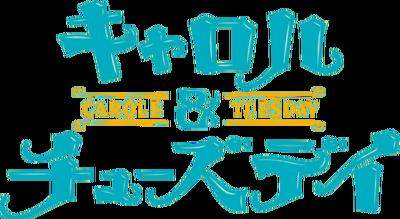 Logo-JP