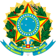 260px-Coat of arms of Brazil svg