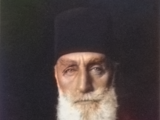 Ali as-Suhayli