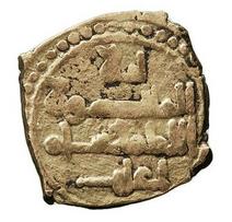 Coin of Hamid (dinar fraction)