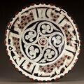 12th century plate.jpg
