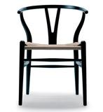 Wegner-wishbone-chair-black-lacquered-oak compact