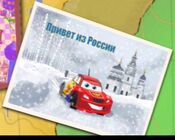 Snow russian church