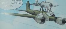 Junkers2