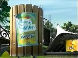 Cartoon Network's Last Day of Summer