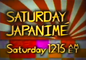 Saturday Japanime Logo