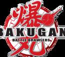 Bakugan – Spieler des Schicksals