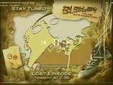 The Lost Ed's Marathon