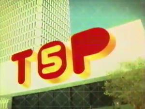 Top 5 logo (2007-2008)