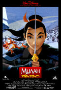 Mulan 3