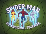 Спајдермен и његови задивљујући пријатељи