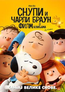 Snupi i Čarli Braun - Film o klinjama