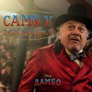 Dambopromo4