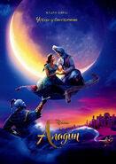 Aladin 2019 HQ 3