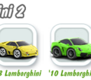 Lamborghini 2 Collection