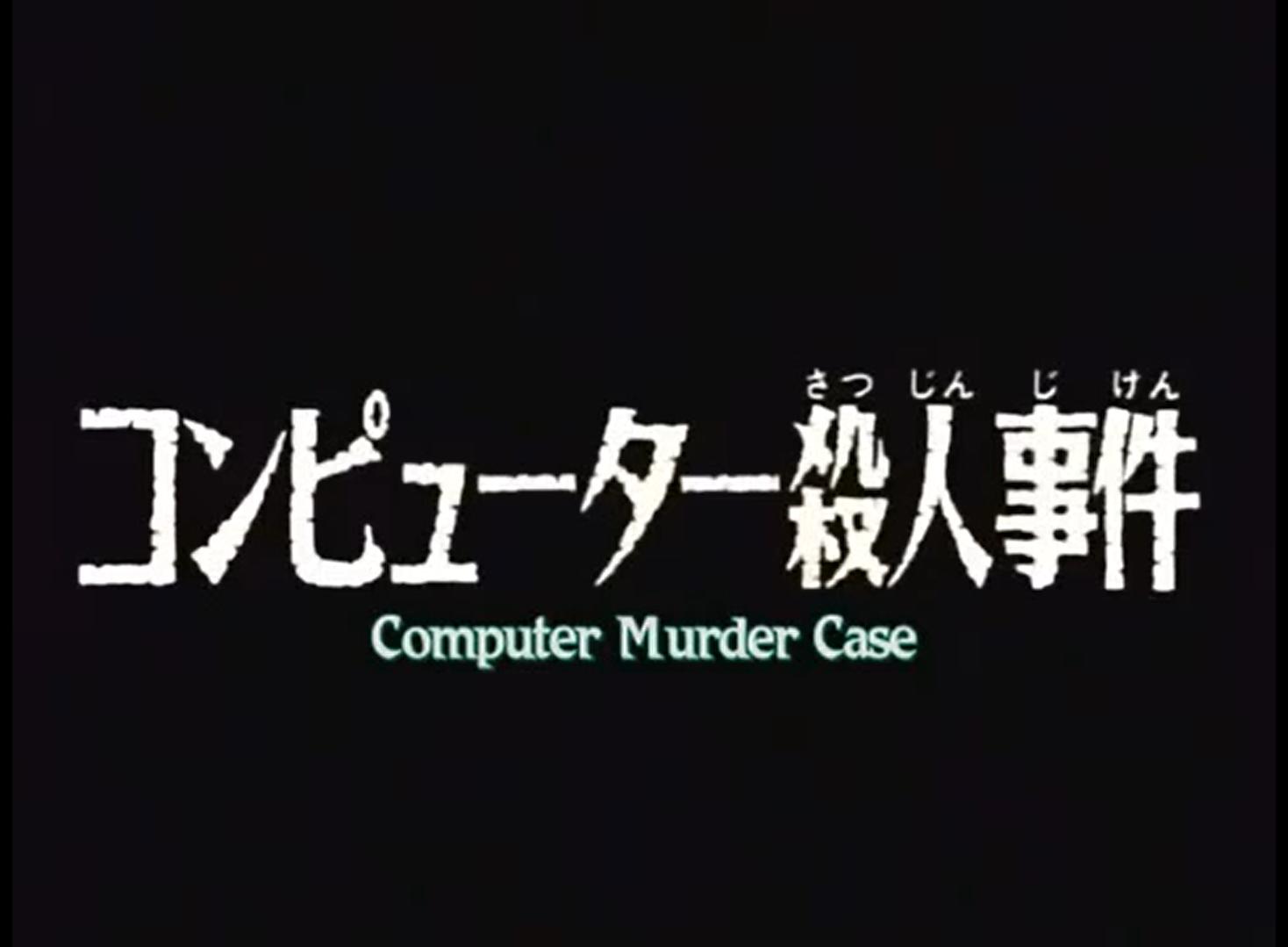 File:Episode 29.png