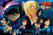 Detective Conan Movie 22 - Anime Poster