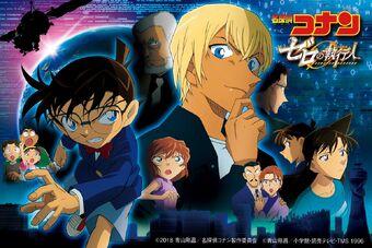 List Of Detective Conan Movies Detective Conan Wiki Fandom