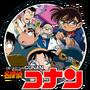 Detective Conan - Icon