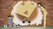 Conan's Hint - Episode 784