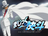 List of Magic Kaito TV Specials