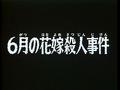 Thumbnail for version as of 09:18, September 1, 2010