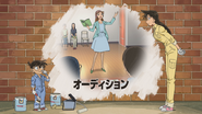 Conan's Hint - Episode 830