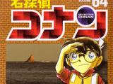 List of Detective Conan Volumes
