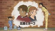 Conan's Hint - Episode 821