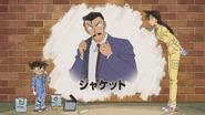 Conan's Hint - Episode 804