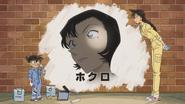 Conan's Hint - Episode 818