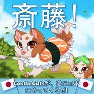Saito Official Image