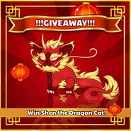 Shen Giveaway