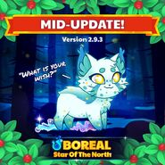 Boreal Official Image