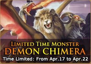 Limited time monster web 1