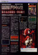 Konamimagazinevolume21-page68