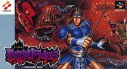 Super Castlevania IV - (JP) - 01