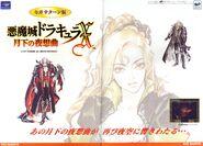 Konamimagazinevolume04-page68-69