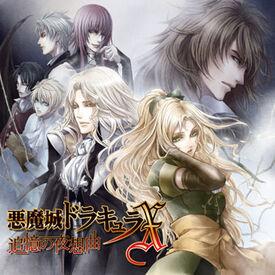 Akumajō Dracula X - Tsuioku no Yasōkyoku CD cover