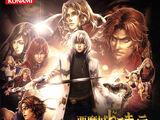 Castlevania: Harmony of Despair Original Soundtrack