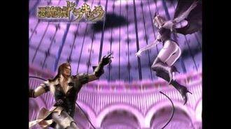 CASTLEVANIA PACHISLOT - 7.-Door of Destiny ~Stage Door~