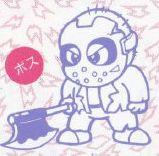 KD Manual Jason