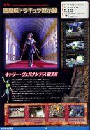 Konamimagazinevolume10-page34