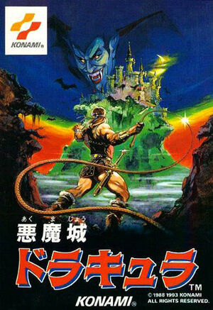 Akumajō Dracula - cubierta japón