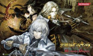 Castlevania Harmony of Despair 360 Wallpaper